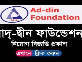 Ad-din Foundation Job Circular Online