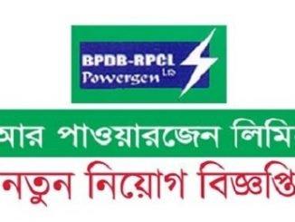 BR Power Gen Job Circular Online