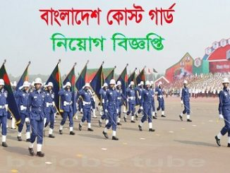 Bangladesh Coast Guard Job Circular Online