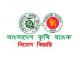 Bangladesh Krishi Bank Job Circular Online
