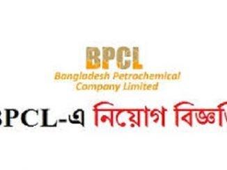 Bangladesh Petrochemical Company Job Circular Online