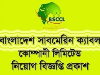 Bangladesh Submarine Cable Job Circular Online