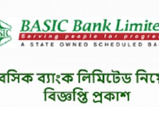 Basic Bank Job Circular Online
