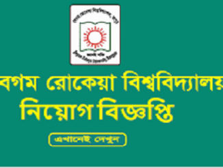 Begum Rokeya University Job Circular Online