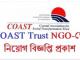 COAST Trust NGO Job Circular Online