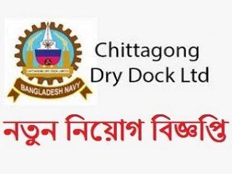 Chittagong Dry Dock Limited CDDL Job Circular Online