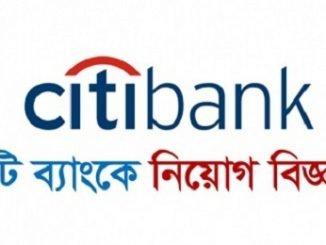 Citibank N A Job Circular Online