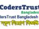 CodersTrust Bangladesh Job Circular Online