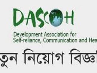DASCOH Foundation Job Circular Online