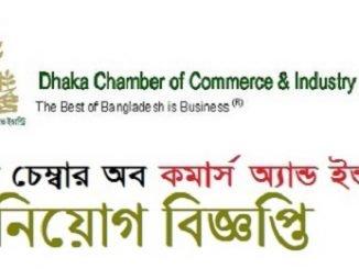 DCCI Job Circular Online