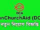 DanChurch Aid Bangladesh Job Circular Online