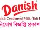 Danish Condensed Milk Job Circular Online