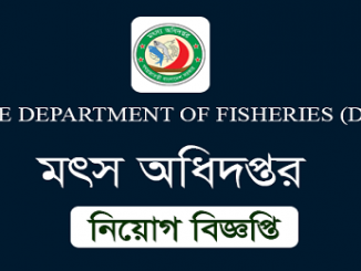 Department of Fisheries Job Circular Online