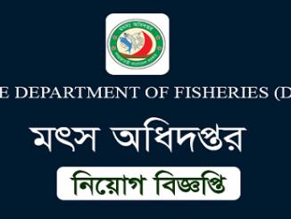 Department of Fisheries Job Circular Online