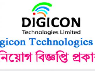Digicon Technologies Job Circular Online