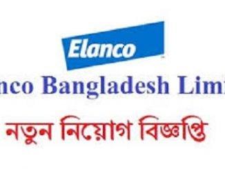 Elanco Bangladesh Job Circular Online