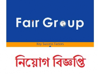 Fair Group Job Circular 2018