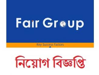 Fair Group Job Circular 2018