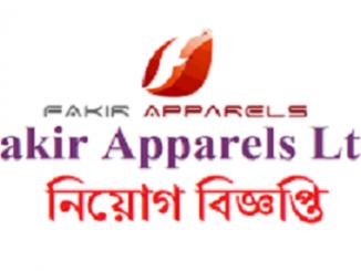 Fakir Apparels Job Circular Online