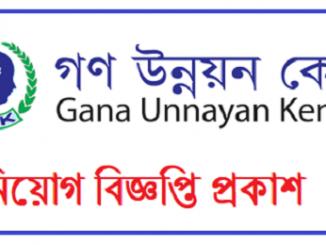 Gana Unnayan Kendra Job Circular Online