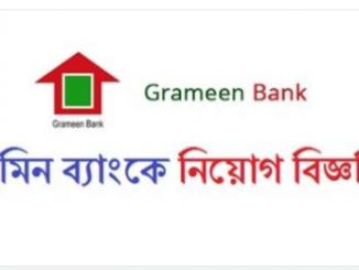 Grameen Bank Job Circular Online