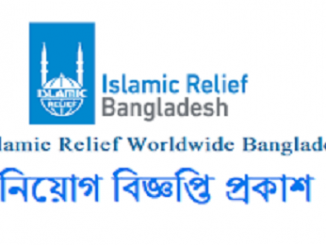 Islamic Relief Worldwide Bangladesh Job Circular Online