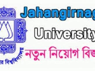 Jahangirnagar University Job Circular Online