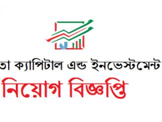 Janata Capital Investment Job Circular Online