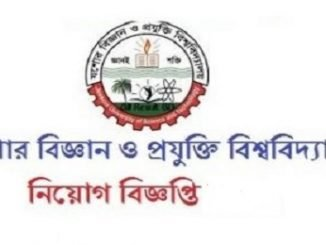 Jessore University of Science and Technology Job Circular Online