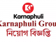 Karnaphuli Group Job Circular Online