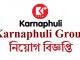 Karnaphuli Group Job Circular Online