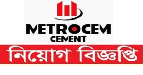 Aman cement job circular 2019