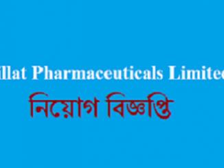Millat Pharmaceuticals Job Circular Online