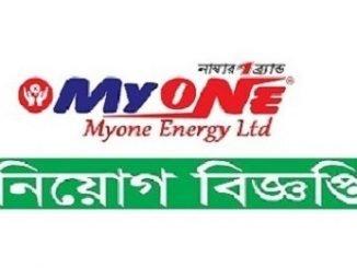 Minister Myone Electronics Job Circular Online