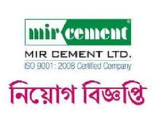 Mir Group Job Circular Online