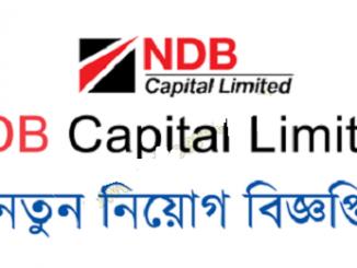 NDB Capital Limited Job Circular Online