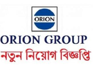 ORION GROUP Job Circular Online