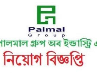 Palmal Group Job Circular Online