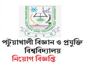 Patuakhali Science and Technology University Job Circular Online