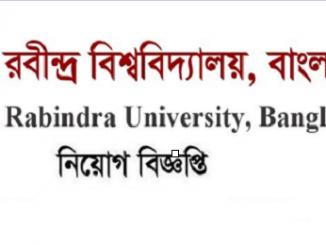 Rabindra University Job Circular Online