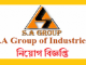 S.A. Group of Industries Job Circular Online