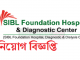 SIBL Foundation Hospital and Diagnostic Center Job Circular Online
