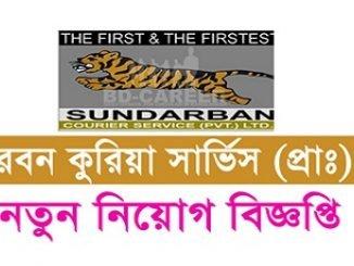 Sundarban Courier Service Job Circular Online