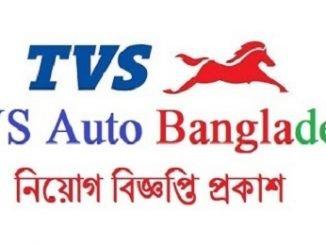 TVS Auto Bangladesh Job Circular Online