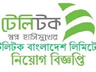 Teletalk Bangladesh Job Circular Online