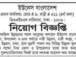 UNES Bangladesh Job Circular Online