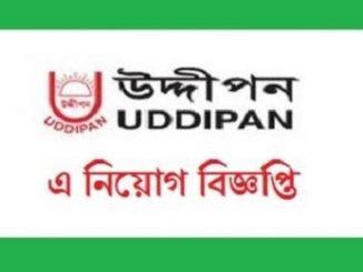 Uddipan NGO Job Circular Online