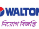 Walton Hi-Tech Industries Job Circular Online