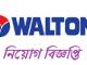 Walton Hi-Tech Industries Job Circular Online