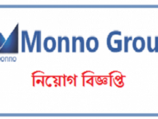 monno group job circular Online